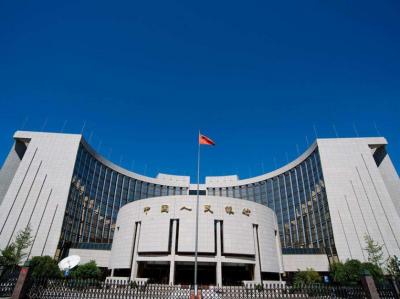 央行:再增加再贷款和再贴现额度1500亿元,支持民企融资