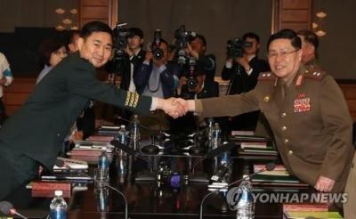 韩国防部:韩朝26日将于板门店举行将军级军事会谈