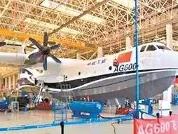 """揭秘水陆两栖飞机AG600幕后""""护航人"""":数以万计的强度试验"""