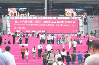 数码创新引领行业方向 !?深圳国际礼品家居展吸引全球买家