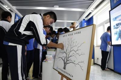燕罗街道社区戒毒康复中心开展禁毒宣传教育活动