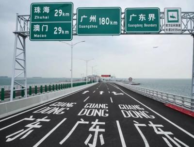 十问港珠澳大桥:为何要建海底隧道?桥上有加油站吗?