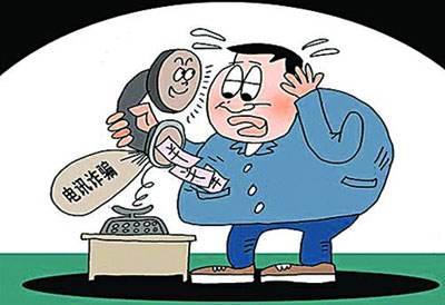 """有人被骗走4亿!韩国频发电信诈骗冒充""""总统亲戚"""""""