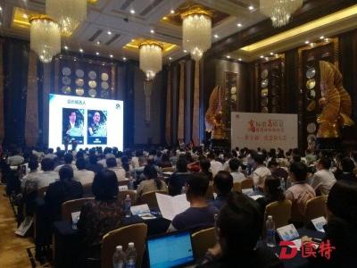 深圳市质量协会换届 航盛电子总裁杨洪连任理事会会长