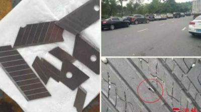 """""""刀片阵"""" 真相来了!戳破53辆车轮胎的刀片竟是这样来的"""
