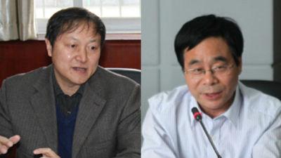 西安电子科技大学原副校长涉嫌受贿被批准逮捕