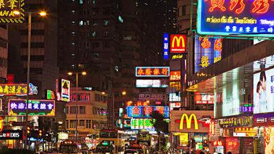 香港电灯集团:明年不加电费可能性非常大