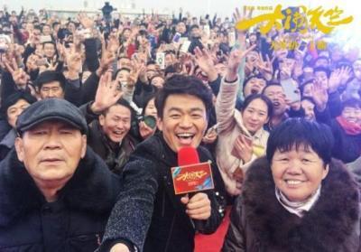 王宝强再受重创 《大闹天竺》疑卷入集资诈骗风波