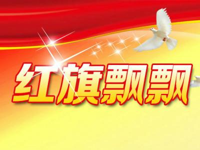 """亮标准、亮身份、亮承诺! 深圳 """"共产党员店档""""引领诚信经营扛起""""党旗红"""""""