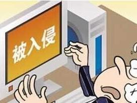 """专从电脑手机里偷你的钱!240个""""毒犯""""被广东警方抓获"""