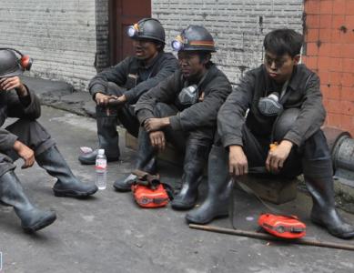 贵州盘州梓木戛煤矿事故,致13人死亡现场救援基本结束