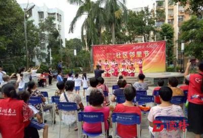 黄贝街道碧波社区举办第十二届社区邻里节