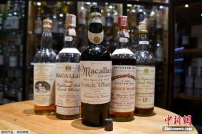 """限量版威士忌84.8万英镑拍卖成交 刷新""""最贵""""纪录"""