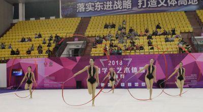 2018中国学生艺术体操锦标赛龙岗开幕