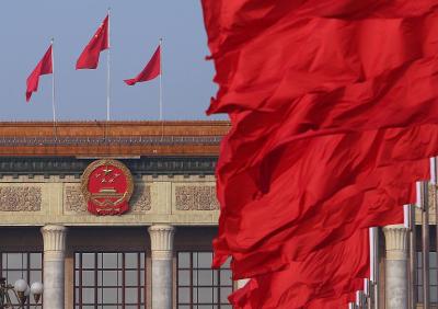 一图读懂《中国共产党重大事项请示报告条例》