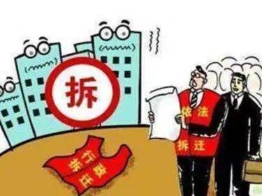 公告 | 深圳市查违办要求加强国庆假期规划土地监察工作