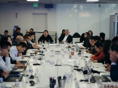 35名代表参加贾跃亭债权人大会:贾跃亭致歉,称重组定生死