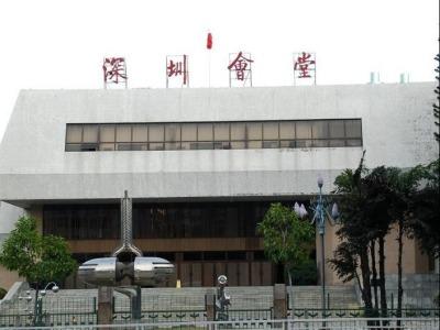 深圳市政协召开庆祝人民政协成立70周年优秀提案表彰座谈会