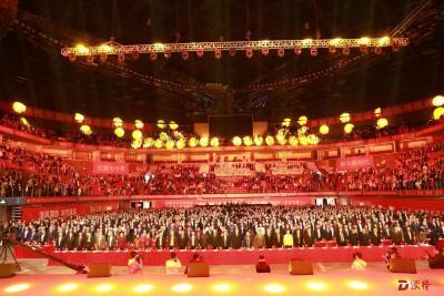 """让企业家站""""C位""""!深圳市领导与近5000名企业家新春联谊"""