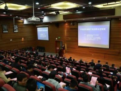 培育世界级先进制造产业集群,中法科技创新产业集群合作论坛首次举行
