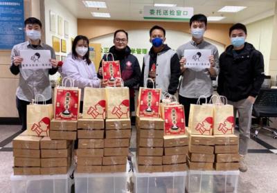 喜茶携暖心热饮慰问深圳疾控中心和南山区疾控中心工作人员
