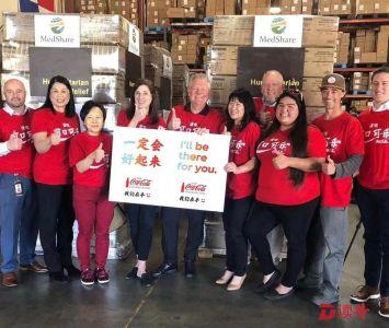 可口可乐基金会追加捐赠,50万美元医疗物资从美国万里驰援