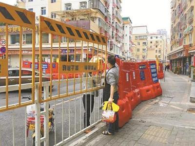 深圳影像志 | 马路上的铁栅栏 (2020年)
