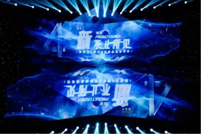"""益百分迎来四周年庆 """"四新惊喜""""开启品牌战略升级新时代"""