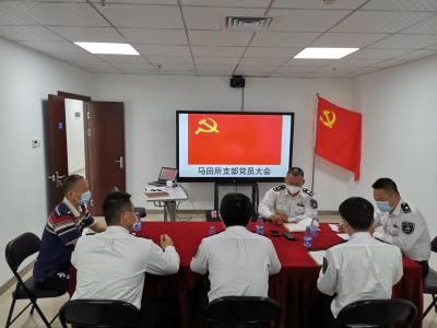 深圳市监部门基层党支部组织学习抗疫英雄事迹
