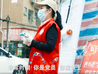 """宝安法院""""红马甲""""李秀峰:有一种浪漫叫与你并肩作战"""