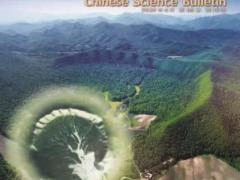 中国发现第二个陨石坑!位于黑龙江依兰县,平均深度150米