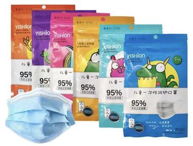 """为孩子们的健康保驾护航 广东工会开展庆""""六一""""儿童口罩赠送活动"""