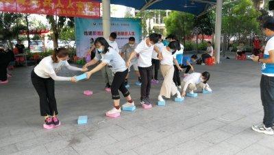 传递拒毒态度 赛出健康人生!凤凰街道举办禁毒趣味运动会