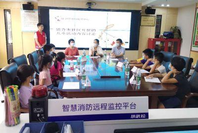 小儿童大创意莲花街道紫荆社区引导小小议事员参与社区事务