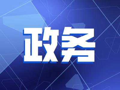 深圳:全力抓好抓实防汛救灾各项准备工作