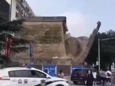 西安明秦王府城墙坍塌致4人擦伤,专家研判文物本体未被破坏