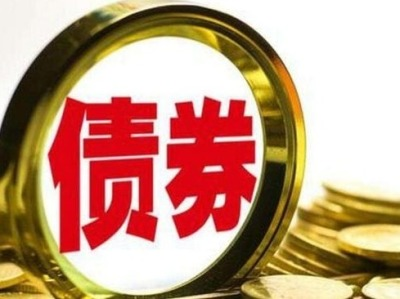 今年深圳已成功发行政府债券482亿元