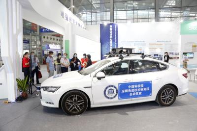 深圳市新一代信息通信产业集群亮相电博会