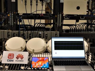 中国广电联合华为完成首次低频5G端到端系统方案验证