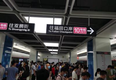 深圳地铁10号线运营首周日均客运量23.9万人次