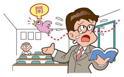 """应对""""少子化"""",日本新内阁拟上调对年轻人的新婚生活补助"""