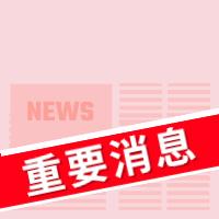 福田区4所学校将扩编义务教育学位