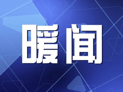中秋到 走亲戚  深圳报业集团慰问雅色贫困户