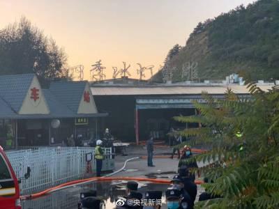 山西骀山景区冰灯雪雕馆发生火灾,已致13人遇难15人受伤
