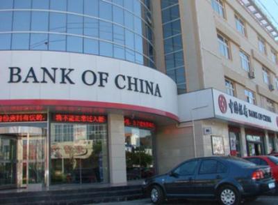 跨境金融再突破:深圳中行创新保理资产跨境转让