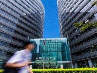 光大集团新添一名副总经理:原财政部金融司司长王毅履新