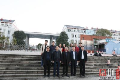 华强职业技术学校到贵州金沙开展对口帮扶活动