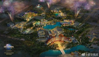 北京环球度假区要来了!门票可以去这里买