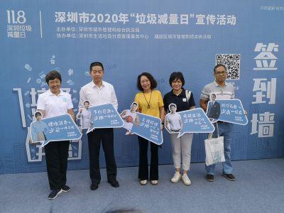 """深圳开展首个""""垃圾减量日""""活动 市民在月底前可通过线上平台交换闲置物品"""