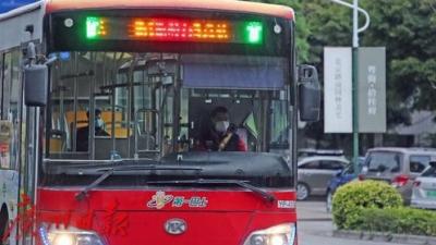 定了!从11月15日起,广州34个公交站点更名